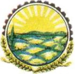 Zrnovci Municipality - Image: Coat of arms of Zrnovci Municipality