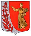 Coat of arms of the Pudomyagskoye rural settlement, Gatchina District, Leningrad Oblast, Russia.jpg