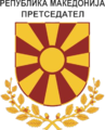 Coat of arms of the president of Macedonia.png