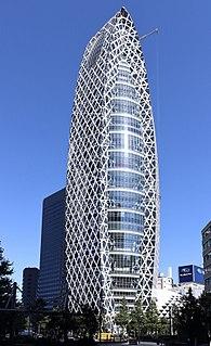 Mode Gakuen Cocoon Tower building in Tokyo, Japan