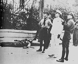 Ponce massacre - Police Chief de Orbeta and Insular Police officers, immediately after the massacre