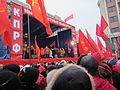 Communist Party of the Russian Federation meeting at Manezhnaya Square 3, Moscow, 2011-12-18.jpg