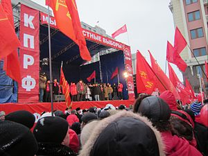 Communist Party of the Russian Federation - CPRF rally on Manezhnaya Square, Moscow, 18 December 2011