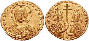 Joseph Bringas - Gold solidus of Emperor Constantine VII (r. 945–959) with his son and heir, Romanos II.