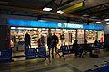 Corfu Airport Terminal 13.jpg