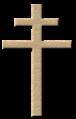 Croix de Lorraine - 2.png