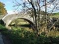 Crook of Lune Bridge - geograph.org.uk - 1538623.jpg