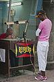 Cuba 2012 (8611154117).jpg