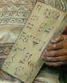 Cuneiform cropped from Cardiff Castle - Bibliothek Allegorien.png