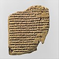 Cuneiform tablet- a-she-er gi-ta, balag to Innin-Ishtar MET DP109172.jpg