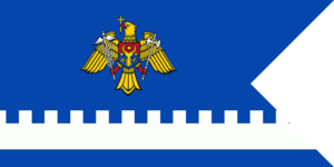 Flag of Moldova - Image: Customs ensign of Moldova