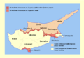 Cyprus districts named pl.PNG