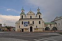 Częstochowa - Plac Daszyńskiego 3.jpg