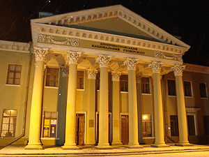 Oles Honchar Dnipro National University - Dnipro National University