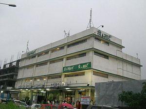 Kalamboli - D Mart outlet in Kalamboli.