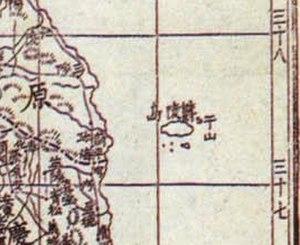 """Ulleungdo - """"Daehanjiji""""(1899);Ulleungdo and Jukdo"""