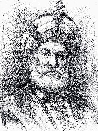 Zahir al-Umar - Artistic representation of Zahir al-Umar by Ziad Daher Zedani, 1990