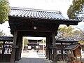 Daizenji Tamatare-gu Somon.jpg