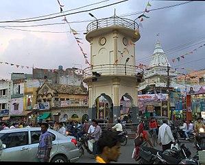 Damoh - Image: Damoh Ghantaghar 2