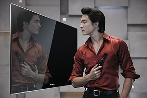 Daniel Henney - LG Border Wireless LED TV, Daniel Henney, September 2009