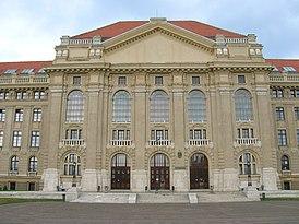 DebrecenUniversity1.jpg