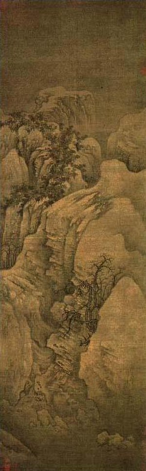 Guo Xi - Snow Mountain by Guo Xi, collection of the Shanghai Museum.  Guo was a representative painter of landscape painting in the Northern Song dynasty, has been well known for depicting mountains, rivers and forests in winter. This piece shows a scene of deep and serene mountain valley covered with snow and several old trees struggling to survive on precipitous cliffs. It is a masterpiece of Guo Xi by using light ink and magnificent composition to express his open and high artistic conception.