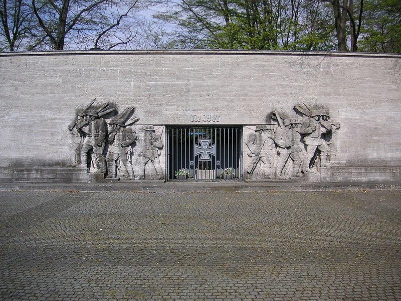 File:Denkmal Düsseldorf 39er 1.JPG