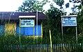 Desa Simangambat, Saipar Dolok Hole, Tapanuli Selatan.jpg