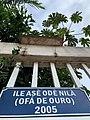 Descrição da Porta de Entrada do Ile Ase Odé Nila.jpg