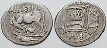 Monnaies illyriennes IIesiècleav. J.-C.}