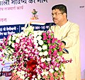 Dharmendra Pradhan addressing during the 'Bhumi Pujan' ceremony of four laning of Biramitrapur-Brahmani bypass end section of NH-23 with new 6-lane bridge over river Brahmani, in Rourkela, Odisha.jpg