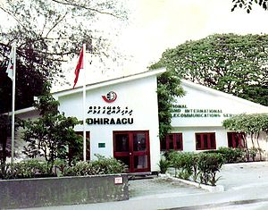 Dhiraagu - Dhiraagu front office, circa 1990. To left is the flag of Cable & Wireless Communications and to right is Flag of the Maldives.