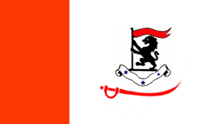 former State