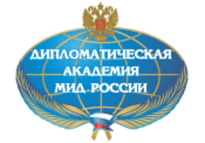 Diplomatic Academy of the Ministry of Foreign Affairs of the Russian Federation - Image: Diplomatic academy of Russia logo