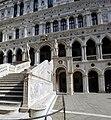 Doge's Palace Museum.jpg