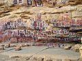 Dogon circumcision cave painting (brightened).jpg