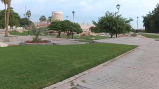 Al Khulaifat District in Ad-Dawhah, Qatar