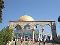 Dome of the Rock through Arches (2776929450).jpg