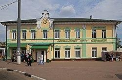 Domodedovo rail station 03.jpg