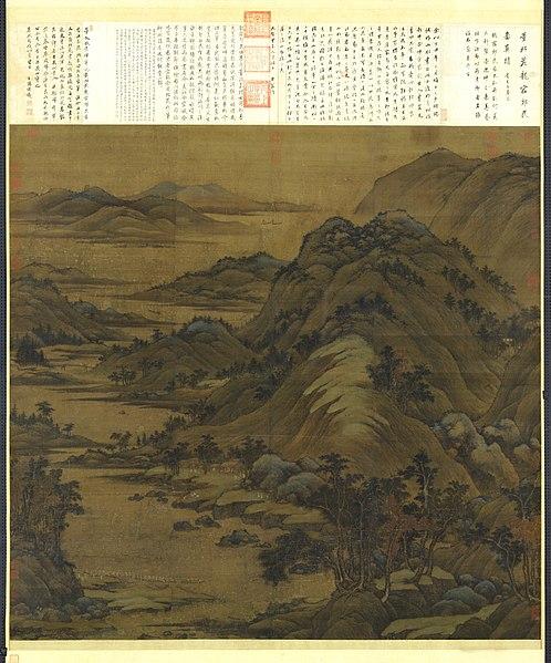 dong yuan - image 3