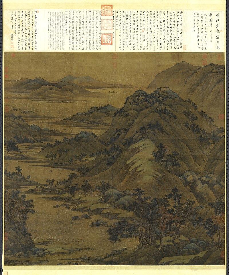 Dong Yuan. River landscape.National Palace Museum, Beijing.jpg