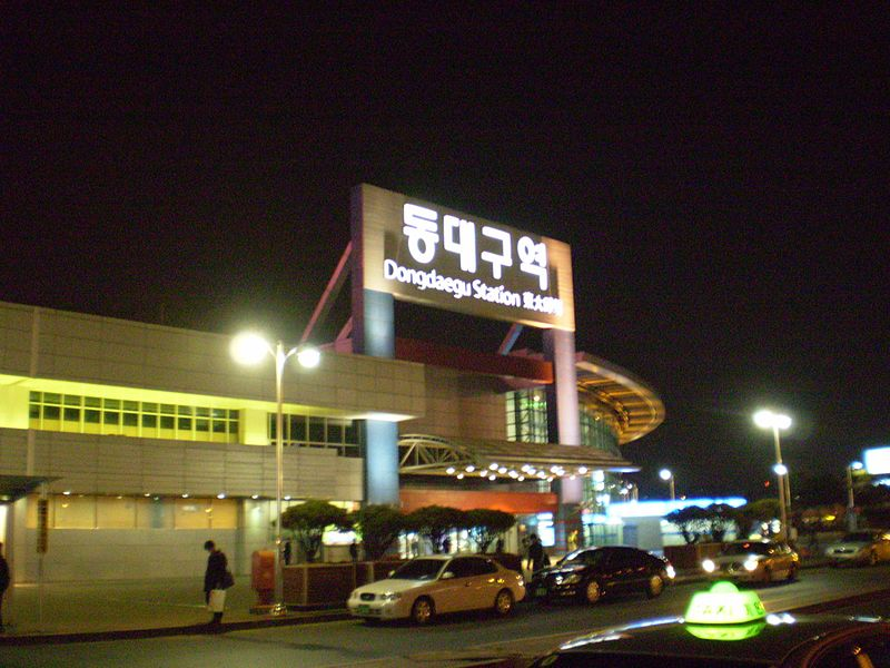 How To Change The Address Of Night In Daegu In 10 Minutes And Still Look Your Best