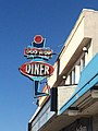 Doo Wop Diner, Wildwood, 2014.jpg
