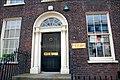 Door, no 7 Chichester Street, Belfast - geograph.org.uk - 564371.jpg