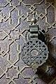 Doorknob (4782213188).jpg