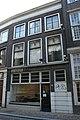 Dordrecht - Wijnstraat 215.JPG