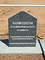 Dost Mahomet's grave (2009).jpg