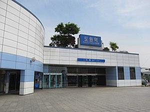Dowon Station - Image: Dowon Station