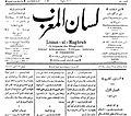 Draft constitution 1908 morocco.jpg
