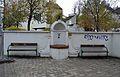 Drinking fountain at Minna-Lachs-Park.jpg